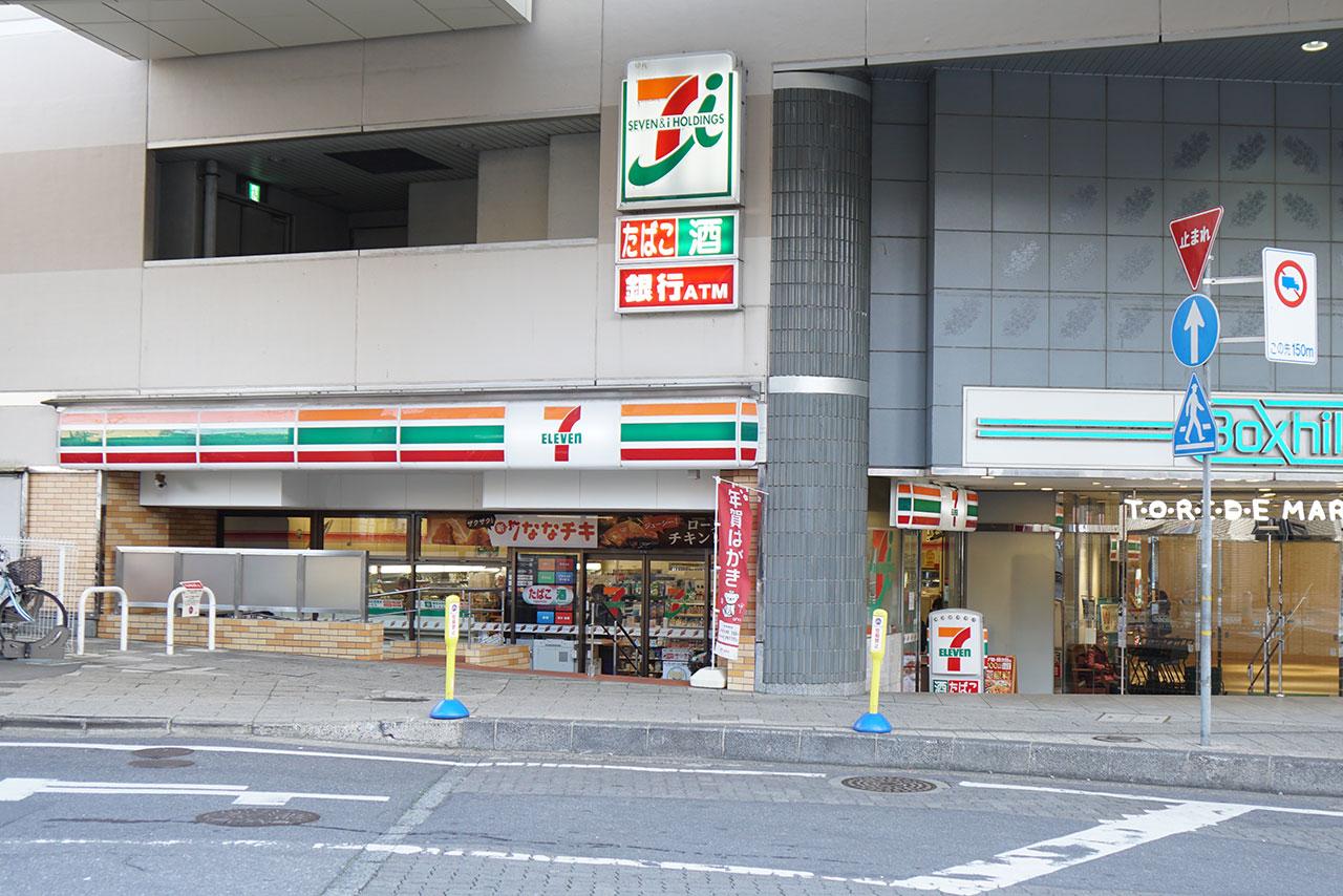 セブン-イレブン 取手ボックスヒル店